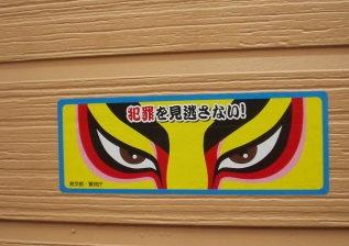 hadesu