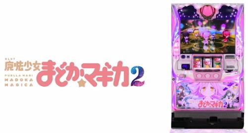 madomagi2