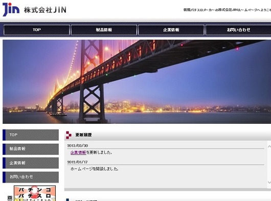 株式会社JIN