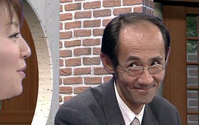 碑文谷教授