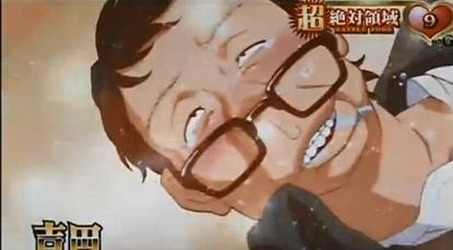 絶対衝激・吉田