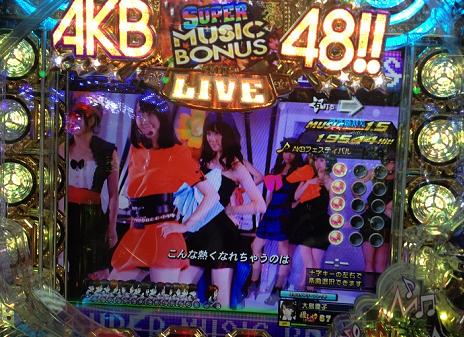 CRAKB48