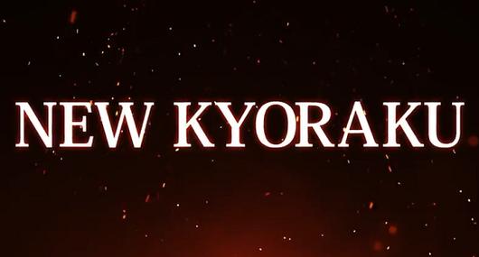 kyouraku