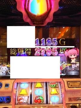 1485134463833