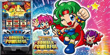 bomberpowerful3_500