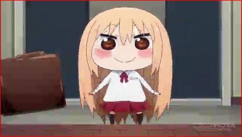 umaru2
