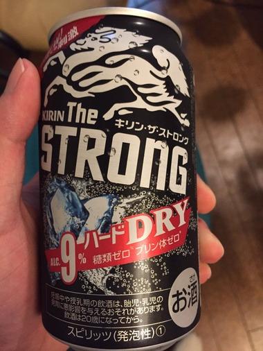 ストロング1