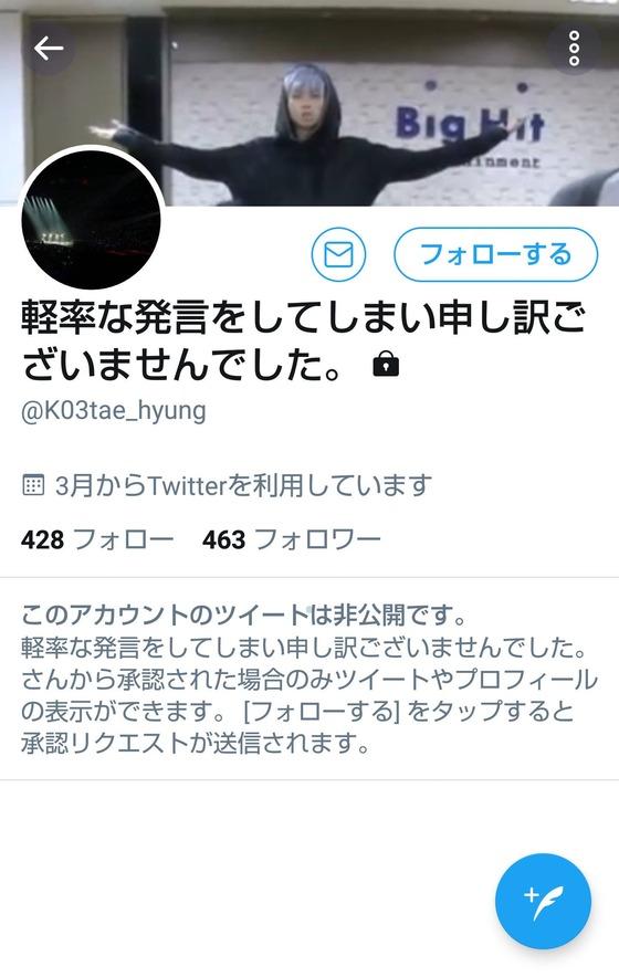 高須9-2