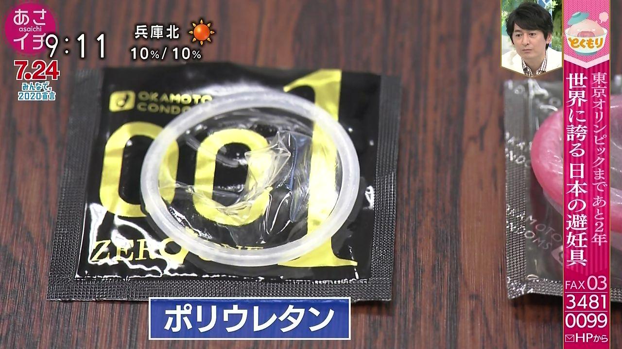 http://livedoor.blogimg.jp/surounin777/imgs/e/f/ef72344d.jpg