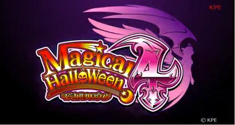 magicalhalloween4