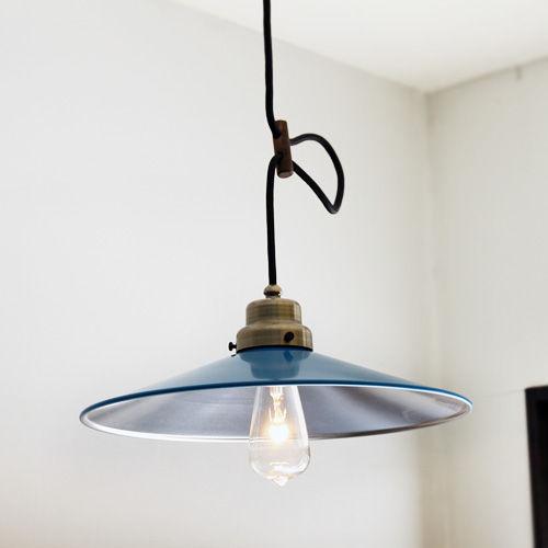 後藤照明バイスロウ アルミP1L型セードペンダント オーシャンブルー