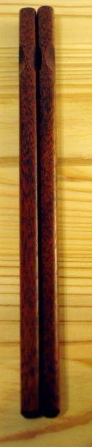 こだわりのお箸 江戸木箸