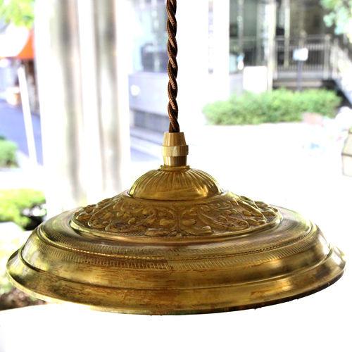 真鍮シェードのペンダントランプ