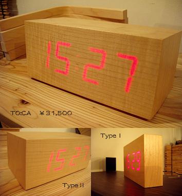 TO:CA(置き時計)