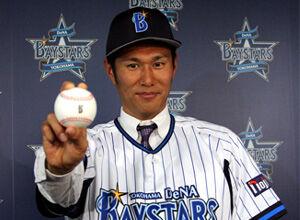 ロッテと横浜に在籍した選手を一人思い浮かべてください
