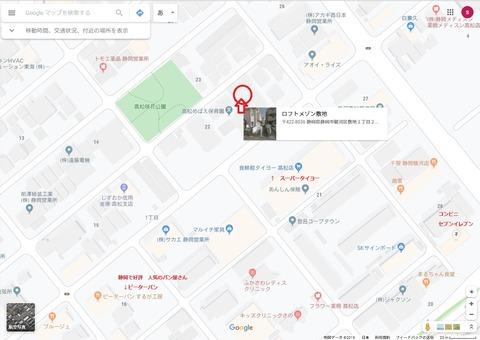ロフトメゾン敷地周辺地図