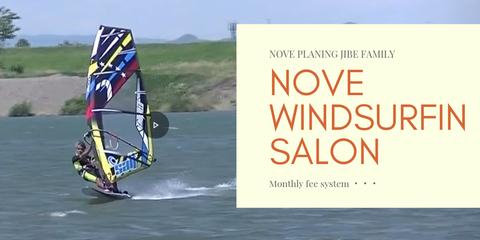 NOVE ウインドサーフィン サロン 募集開始‼️