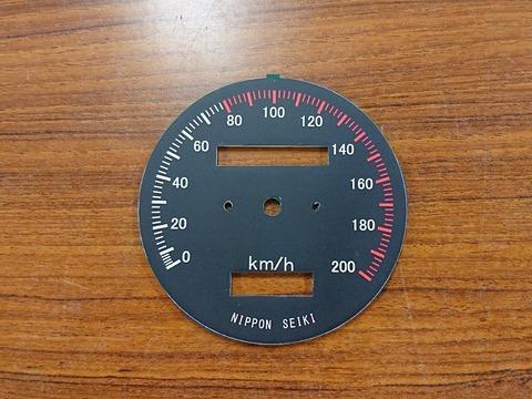 400asmeter3