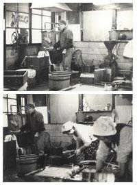 横山食品当時の写真