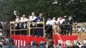 Setsubun 2014