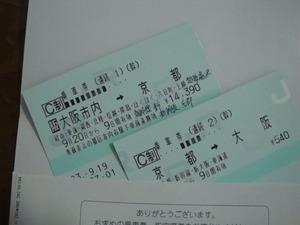 DSC01775