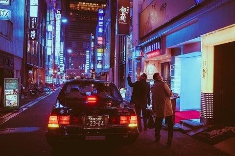 japan-2014617_960_720
