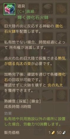ScreenShot0106