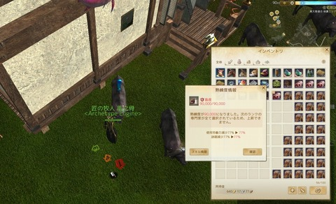 ScreenShot0027
