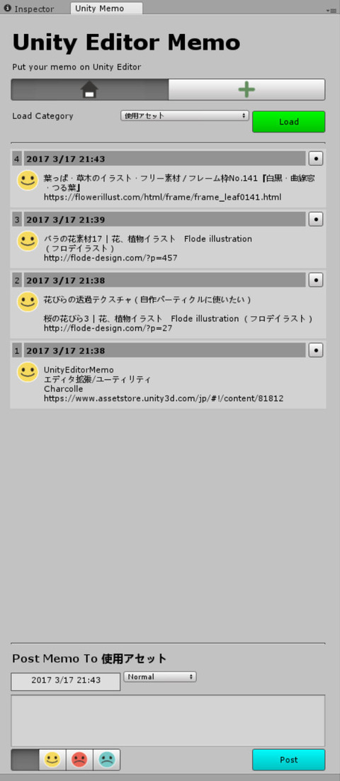 SnapCrab_NoName_2017-3-17_21-43-29_No-00