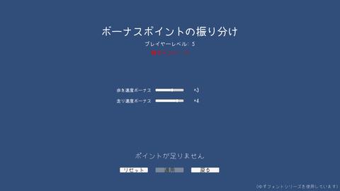 SnapCrab_NoName_2017-3-14_21-51-28_No-001
