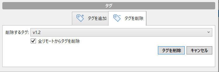 スクリーンショット (713).png