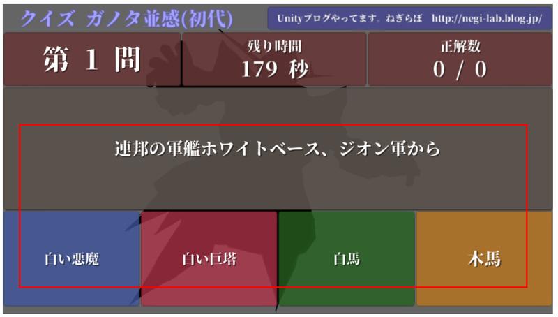 スクリーンショット (615).png