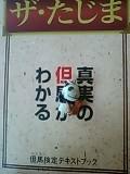 bfbf6b95.jpg