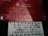 dc6bcb47.jpg