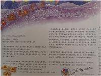 s-dc1218338