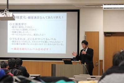 2-130926大阪市立大学講義打合せ会