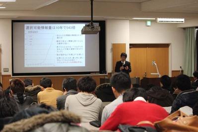 2-131210大阪市立大学講義、破=顧客永代化