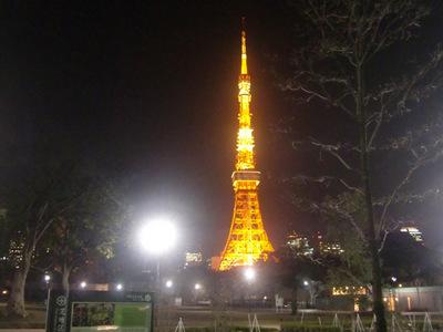 東京タワー、セミナー打ち上げへ