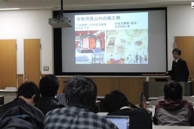 150217大阪市立大講義レポート