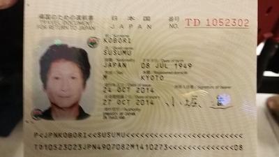 8-パスポート紛失の教訓