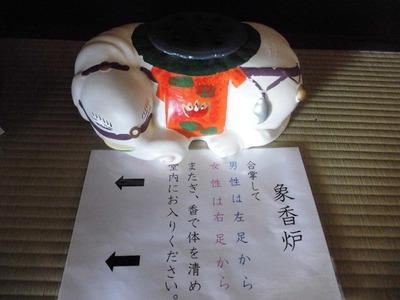 6-150923金剛寺様お彼岸法要
