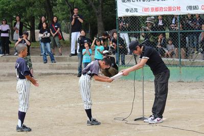 1-130623京都平安ライオンズクラブ杯閉会式