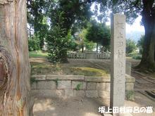 坂上田村麻呂公園