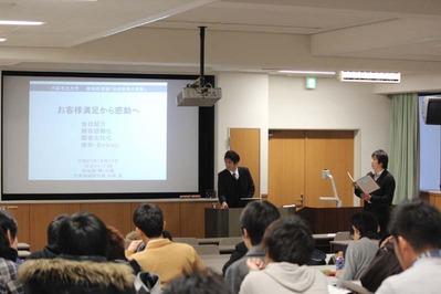 1-131210大阪市立大学講義、序=顧客感動化