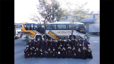 7-151014k京仏具工房見学 福岡女学院高等学校様