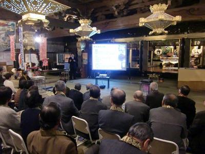 三重県(西)西勝寺様で講演