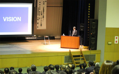 2-151205京都教育研究会講演