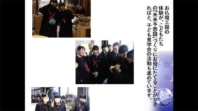 9-151014k京仏具工房見学 福岡女学院高等学校様 (4)