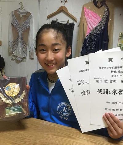 7-160717京都市中学校夏季総合体育大会