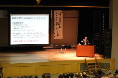 4-151205京都教育研究会講演